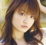 Asu e no Hikari Cover (CD)