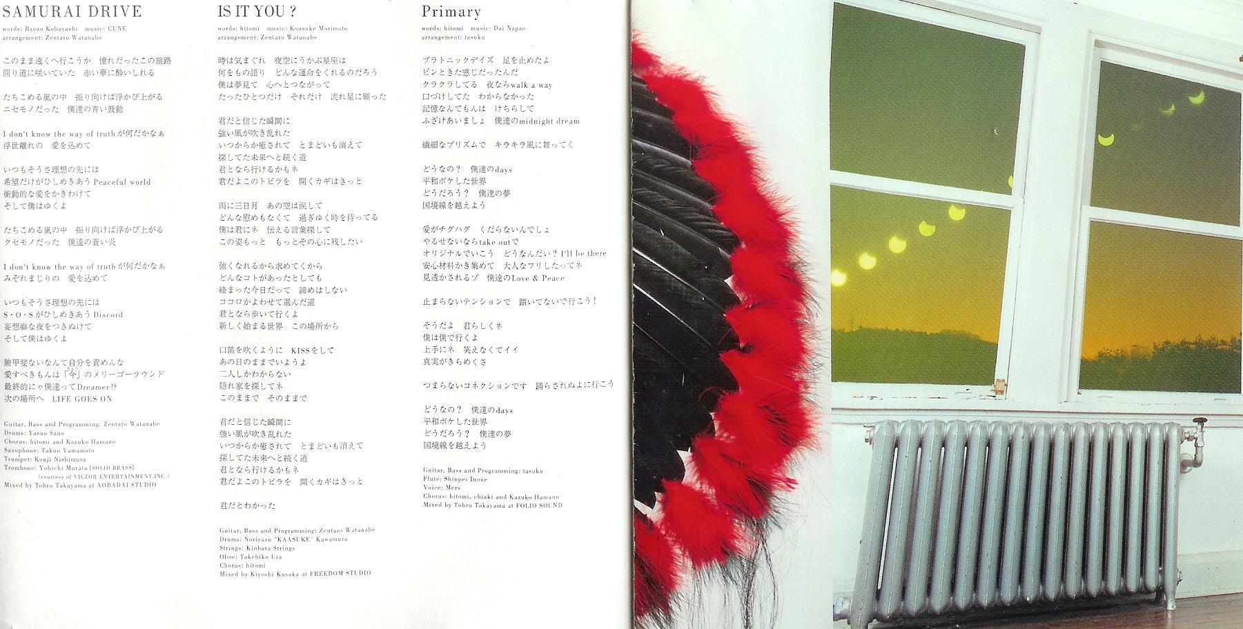 Hitomi - Huma-rhythm