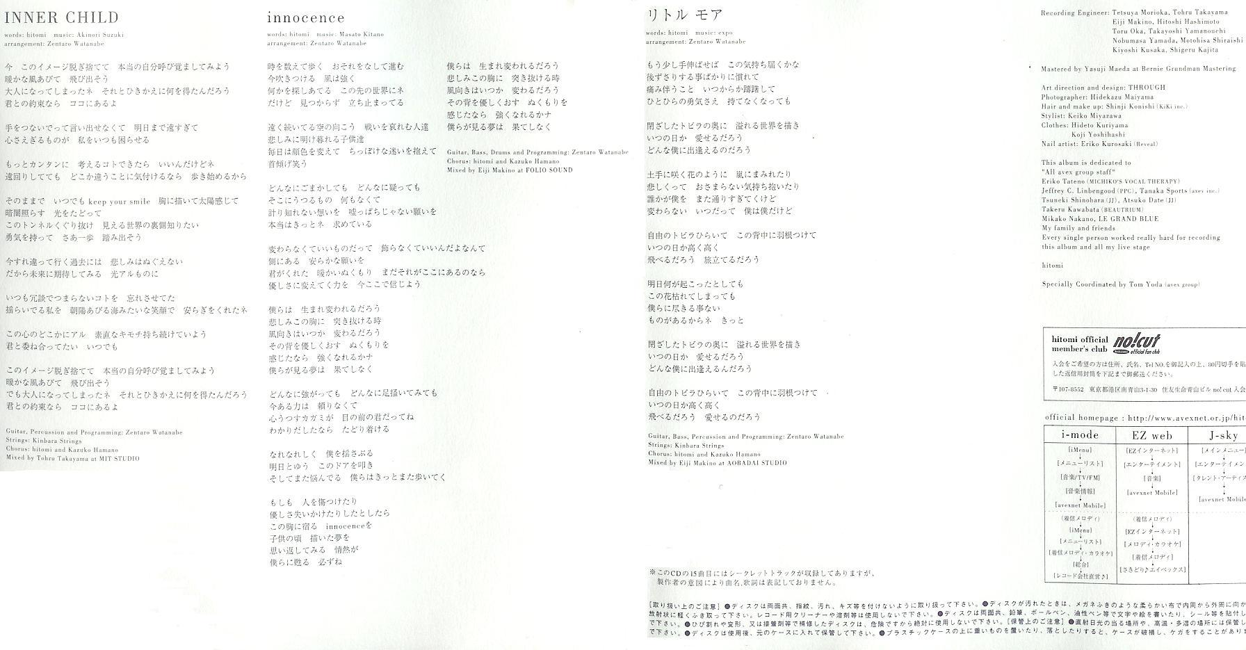 hitomi (ヒトミ): huma-rhythm | Music ...