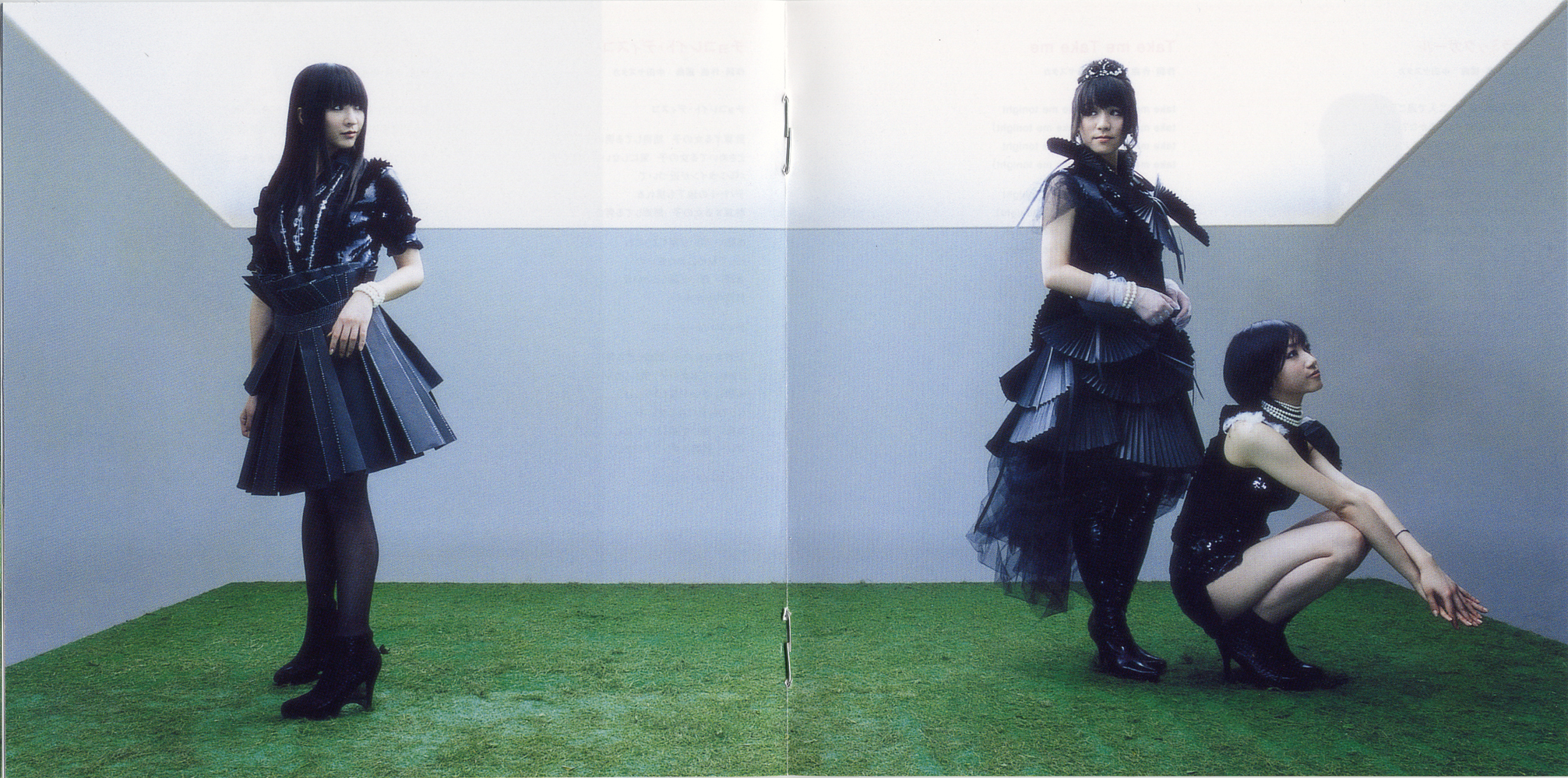 Game (Perfume album)