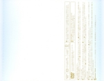 cd-dvd-insert-1-you