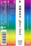 DVD OBI