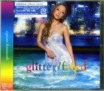 glittersealed001