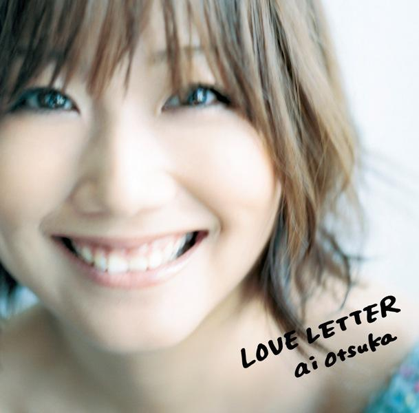 Ai otsuka love letter cd only music pixels for Love is a four letter word album cover