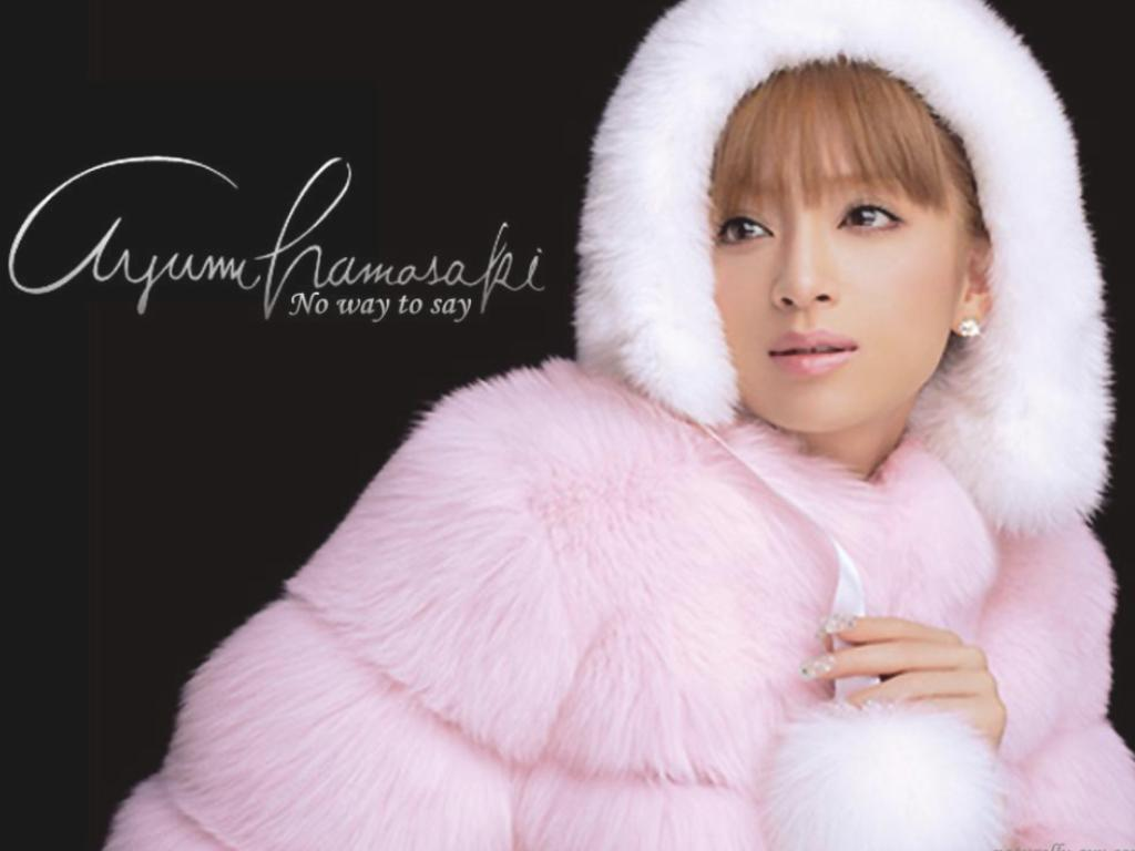 Ayumi Hamasaki 浜崎あゆみ No Way To Say Music Pixels