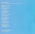 secret-lyrics