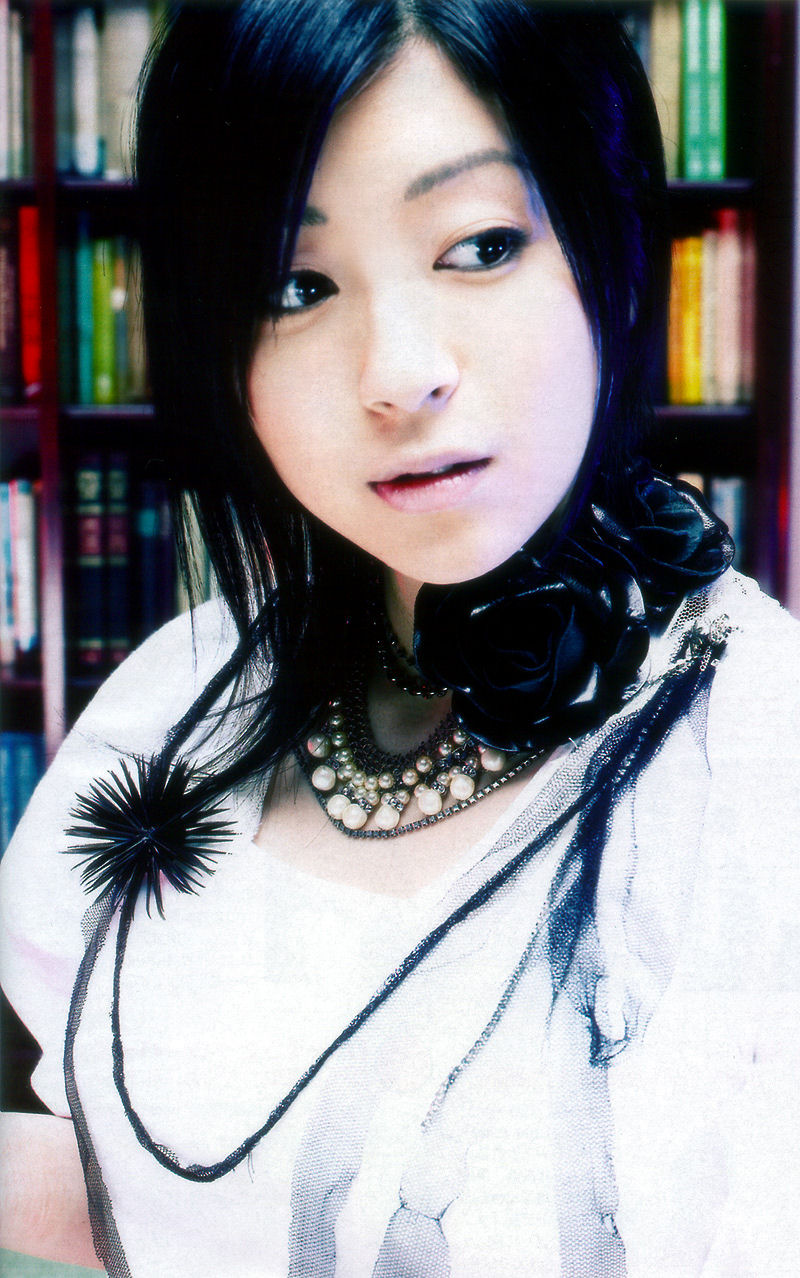 Hikaru Utada 宇多田ヒカル Ultra Blue Music Pixels