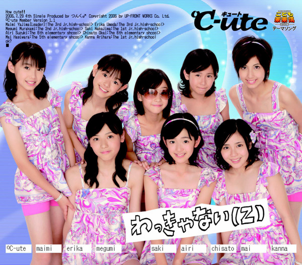 c-ute 2005 ile ilgili görsel sonucu