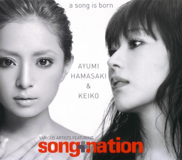 Ayumi Hamasaki* Ayu - Inspire