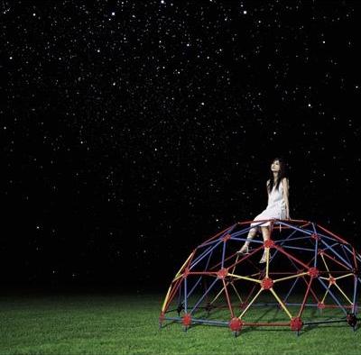 Planetarium Album Cover