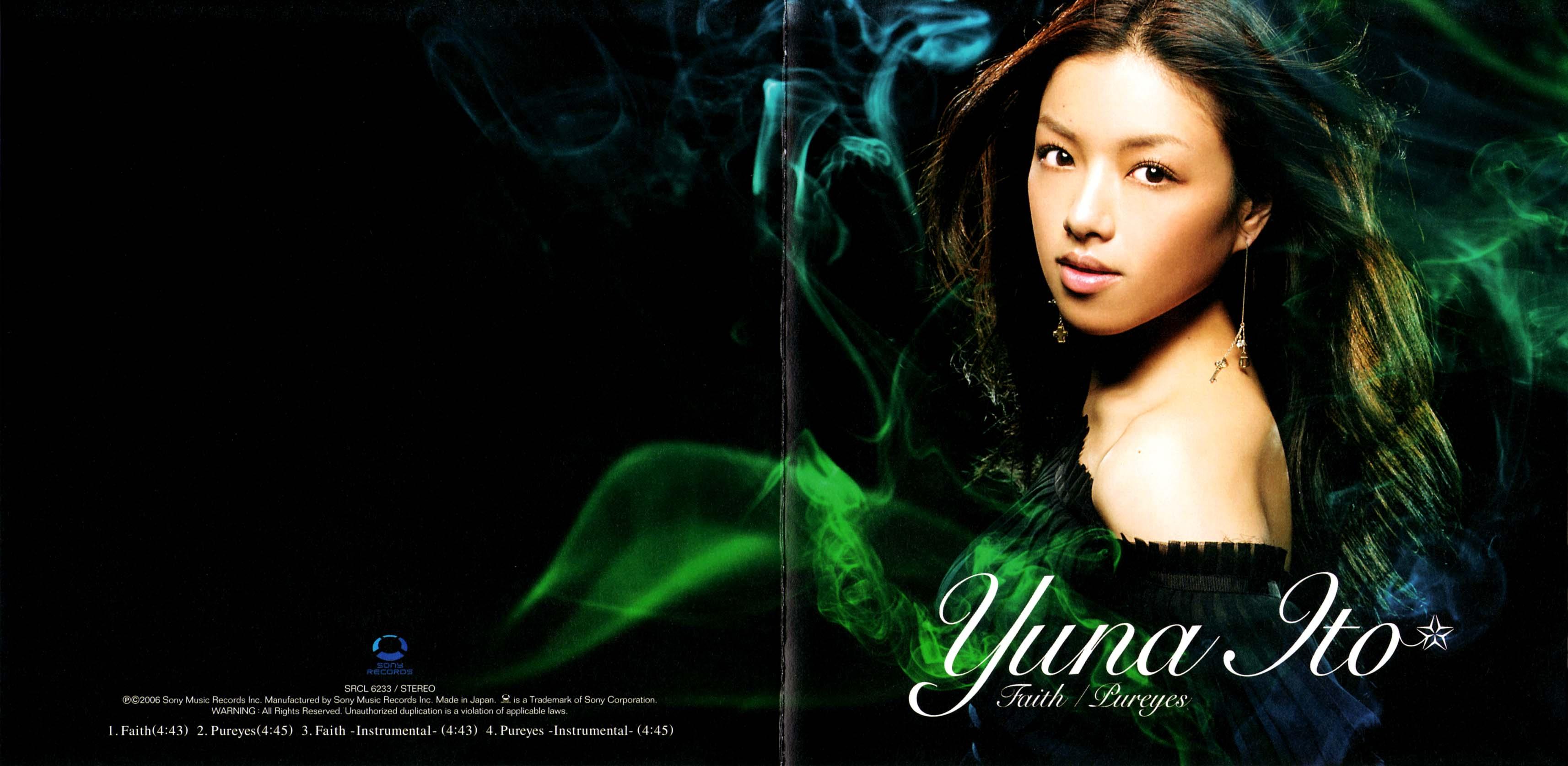 Yuna Ito