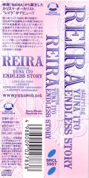 Endless Story Reira Starring Yuna Ito Rar