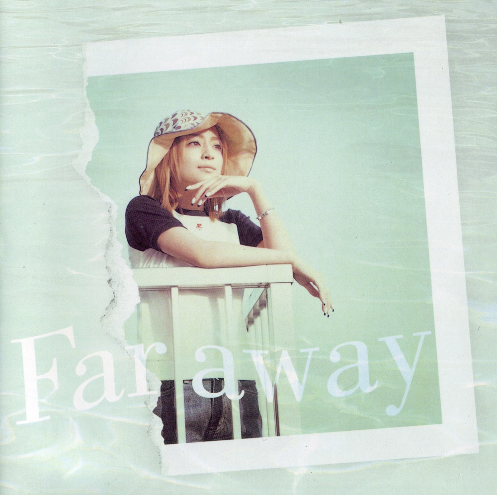 Скачать песню faraway main version