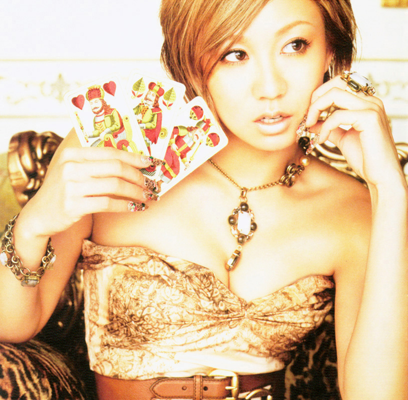 http://jpopcdcovers.files.wordpress.com/2009/03/koda_kumi_44.jpg