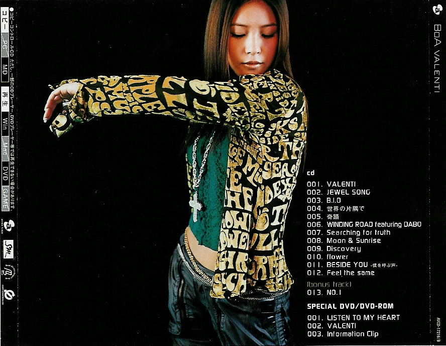 Music Pixels | Your #1 Source for J-Pop CD Scans | Page 53