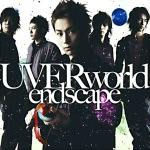 uverworld_endscape_cd+dvd