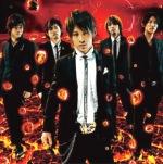 uverworld_gekidou_just_break_the_limit!_cd+dvd