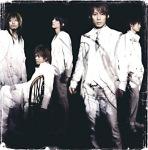 uverworld_hakanaku_mo_towa_no_kanashi_cd