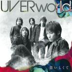 uverworld_koishikute_cd+dvd