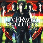 uverworld_proglution_cd