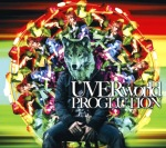 uverworld_proglution_cd+dvd