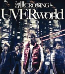 uverworld_ukiyo_crossing_cd