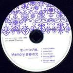 04memorycds03 2005 rerelease