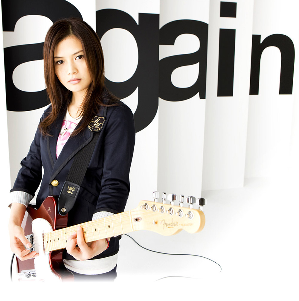 again song writer related keywords suggestions again song yui again promo picture 5