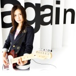 yui_again_promo_picture_5