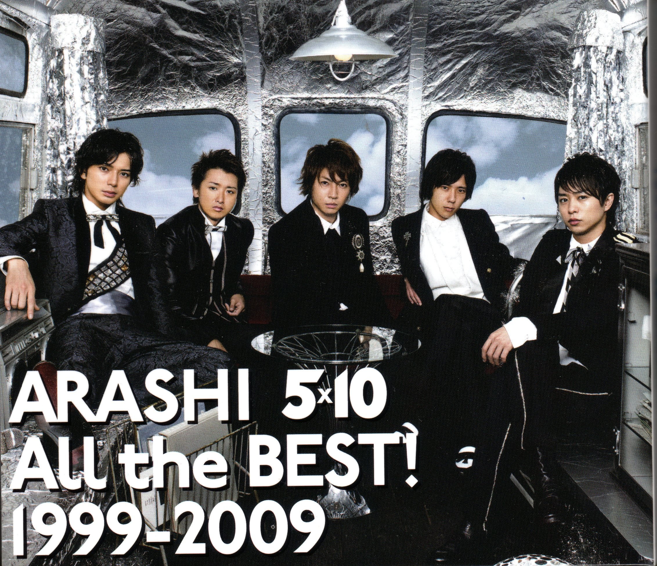 Arashi all the best 1999 2009 music pixels for All the very best images