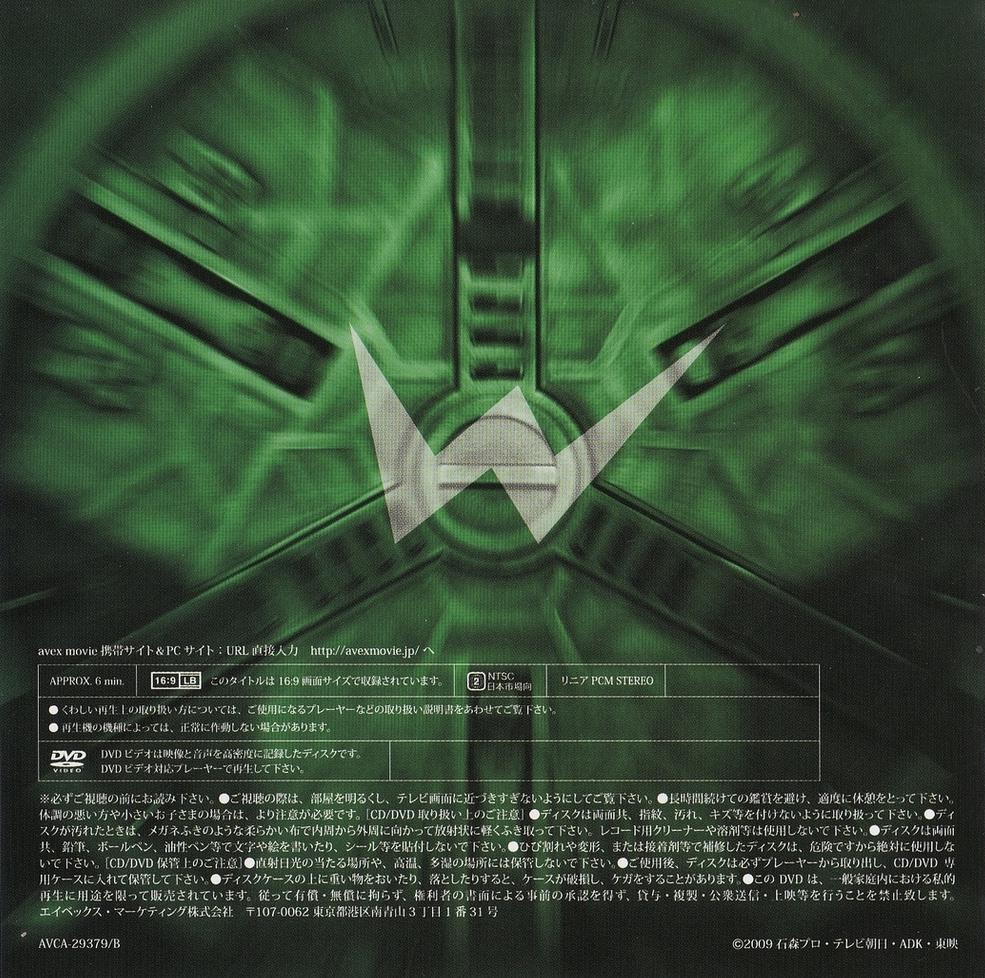 Aya Kamiki (上木彩矢): W-B-X ~W boiled extreme~ | Music Pixels